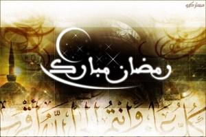 ramadhan-uy